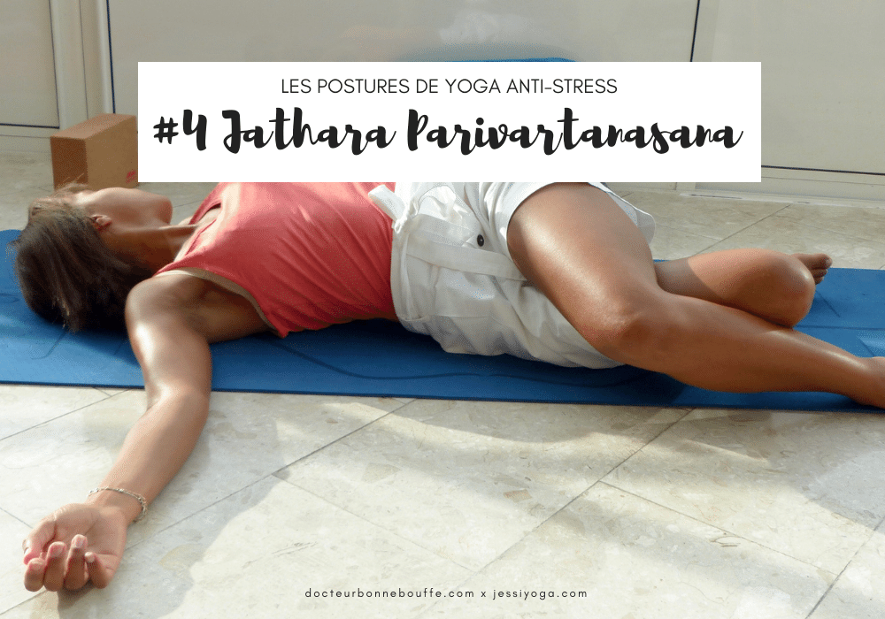 posture Jathara Parivartanasana